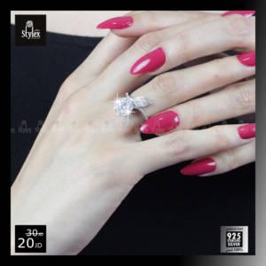 خاتم فضة نسائي تريليف
