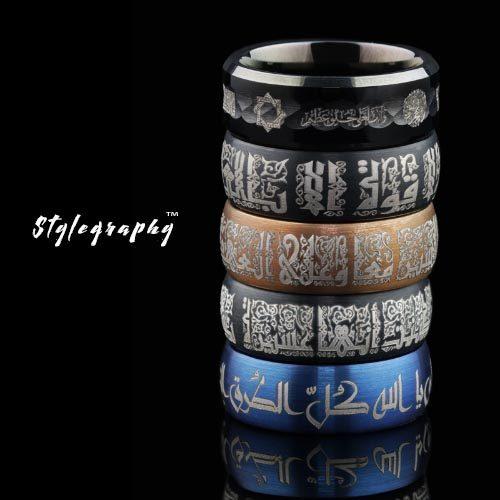 Stylegraphy Tungsten Ring Engraving